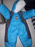 Детские зимние комбинезоны конверты на овчине, фото 9