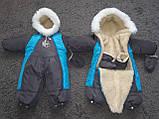 Детские зимние комбинезоны конверты на овчине, фото 8