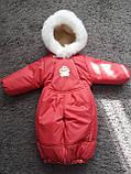 Детские зимние комбинезоны конверты на овчине, фото 10
