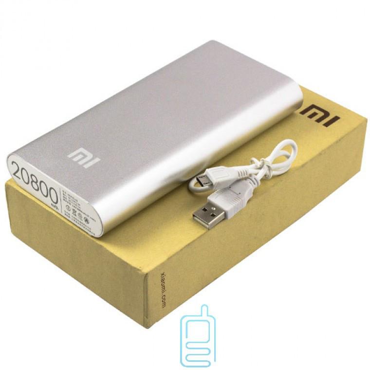 Power Bank! Павер банк акуумулятор Xiaomi Power Bank 20800 мАч.Портативная зарядка. Серебро