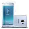 Защитное стекло (защита) для Samsung Galaxy J2 2018 J250   J250F   J250G   J250M ОТЛИЧНОЕ КАЧЕСТВО