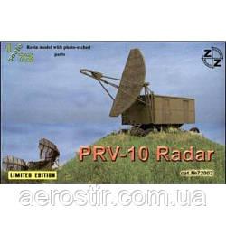 Радиовысотомер ПРВ-10 1/72 ZZ Modell72002.