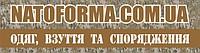 NATOFORMA.COM.UA
