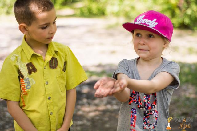 фото выездной детский квест
