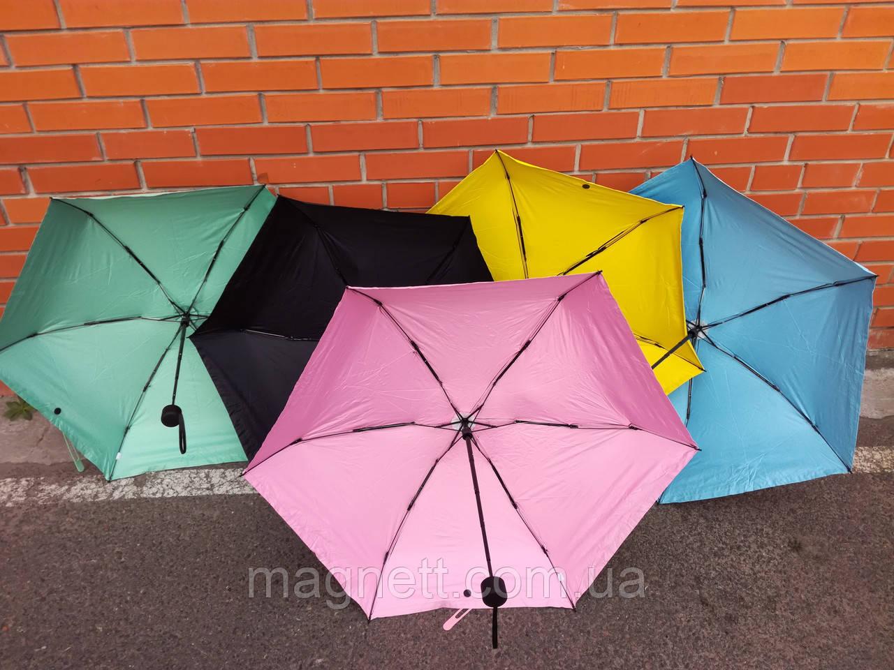 Компактный мини Зонт - Mini Pocket Umbrella (5 расцветок)