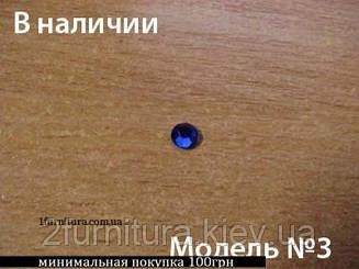 Стразы клеевые (5мм) (в упаковке 10шт, Модель 3)