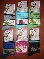 Женские носки Натали. р. 37- 42. Хлопок., фото 1