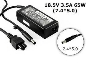 Блок питания для ноутбука HP 18.5V 3.5A 65W 7.4 x 5.0mm
