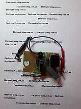Плата Zelmer FD9409 тип 887.83 оригінал б.у