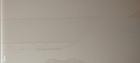 Стол обеденный стеклянный GD-019 Signal бежевый, фото 2