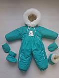 Детские зимние комбинезоны конверты на овчине, фото 7