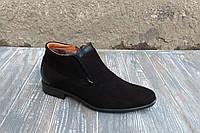 Польські замшеві черевики на зиму - теплі і надійні!