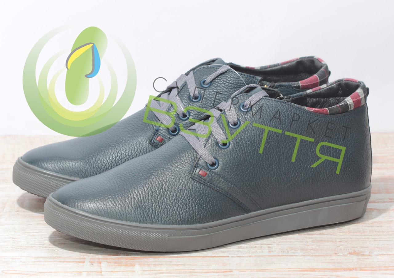 Кожаные мужские ботинки арт 14025 размеры 42-45  продажа dc5bcaca11de9