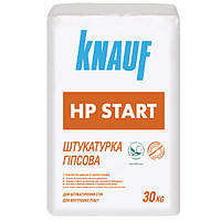 Стартовая гипсовая штукатурка Knauf НР START (30кг)