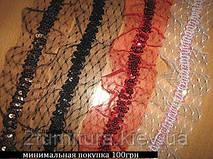 Тесьма декоративная (50мм) 10м 024 (КРАСНЫЙ)