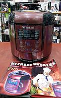 Мультиварка-скороварка VITALEX VL-5204 (17 программ) 6 литров.