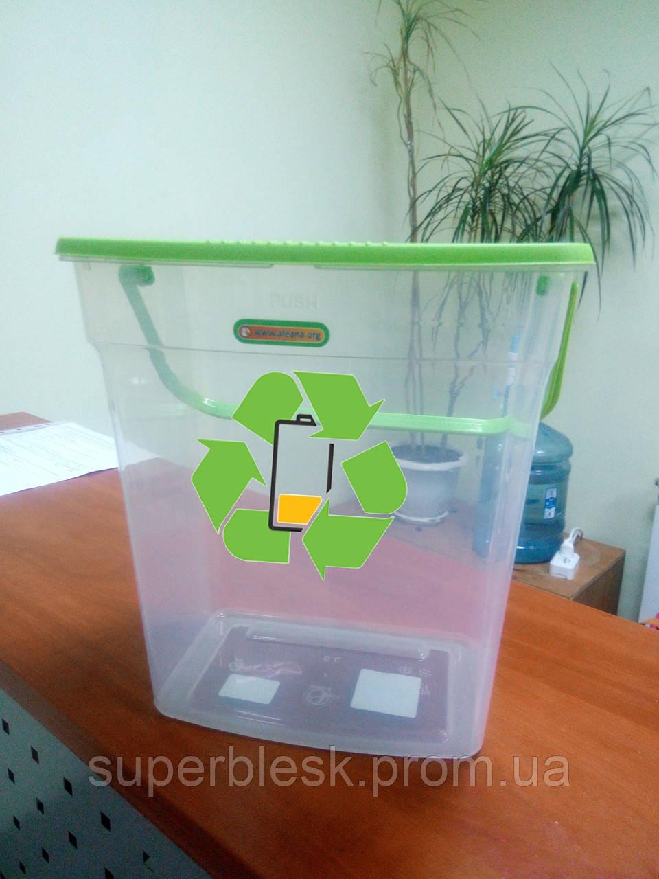 Корзина-контейнер 6 л, для сбора использованных батареек.