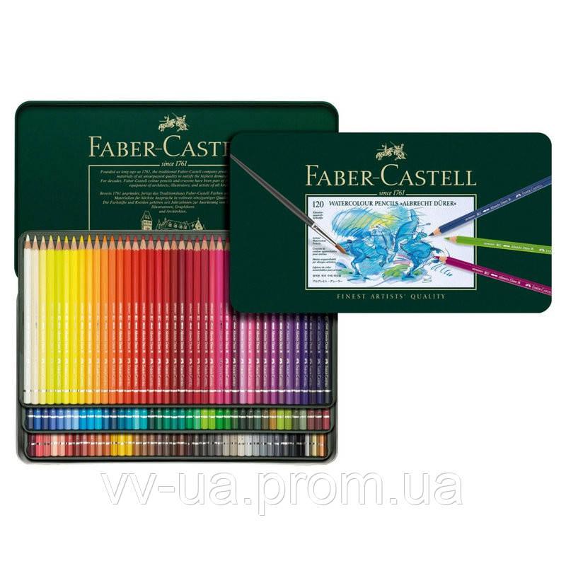 Акварельные цветные карандаши Faber-Castell A.Duerer 120 цветов в металлической коробке 117511 (15514)