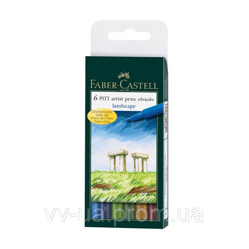 Набор ручек Faber-Castell PITT Пейзаж 6 шт 167105 (16795)