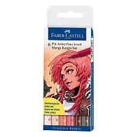 Набор ручек Faber-Castell PITT, B, Manga Кaoiro 6 шт 167134