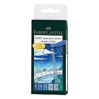 Набор ручек Faber-Castell PITT, B, Oттенки синего 6 шт 167164 (25836)