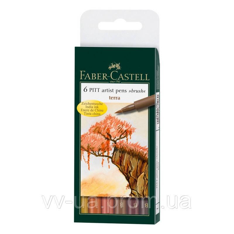 Набор ручек Faber-Castell PITT, B, Земля 6 шт 167106 (14895)