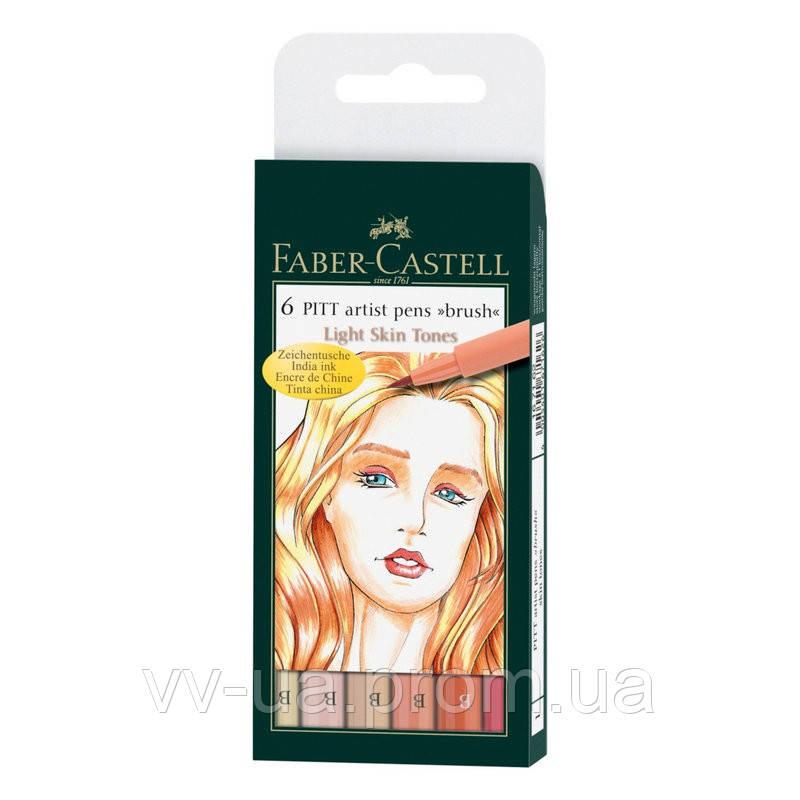Набор ручек Faber-Castell PITT, B, Телесные оттенки 6 шт 167162 (25834)