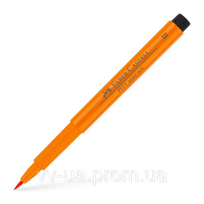 Ручка Faber-Castell PITT, B, оранжевая глазурь 167413 (16951)