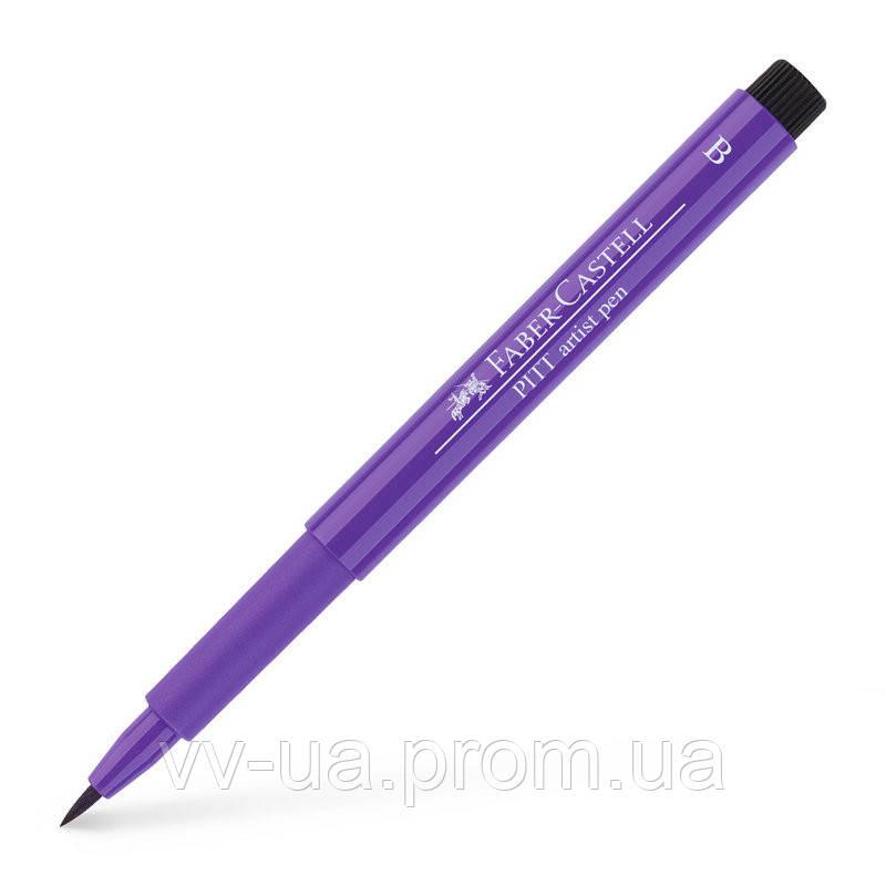 Ручка Faber-Castell PITT, B, пурпурно-фиолетовый 167436 (16958)