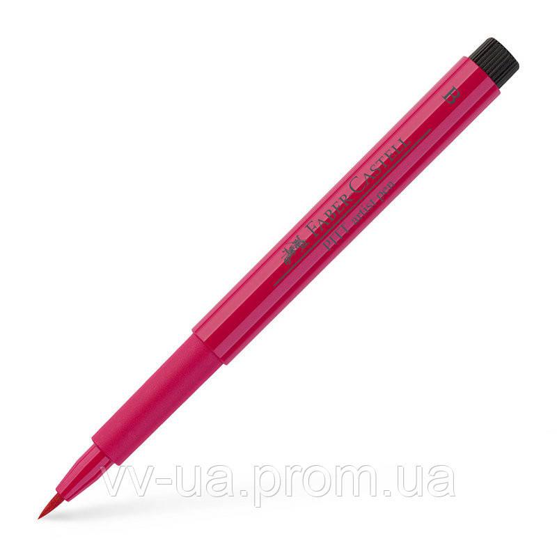 Ручка Faber-Castell PITT, B, розовый кармин 167427 (14898)