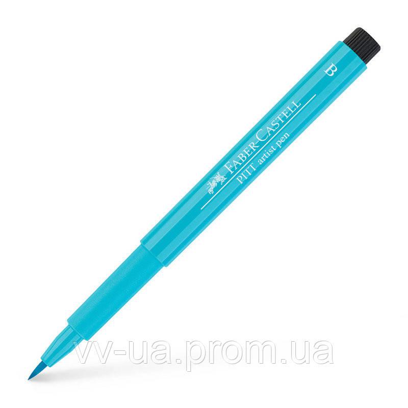 Ручка Faber-Castell PITT, B, светло-бирюзовый кобальт 167454 (16963)