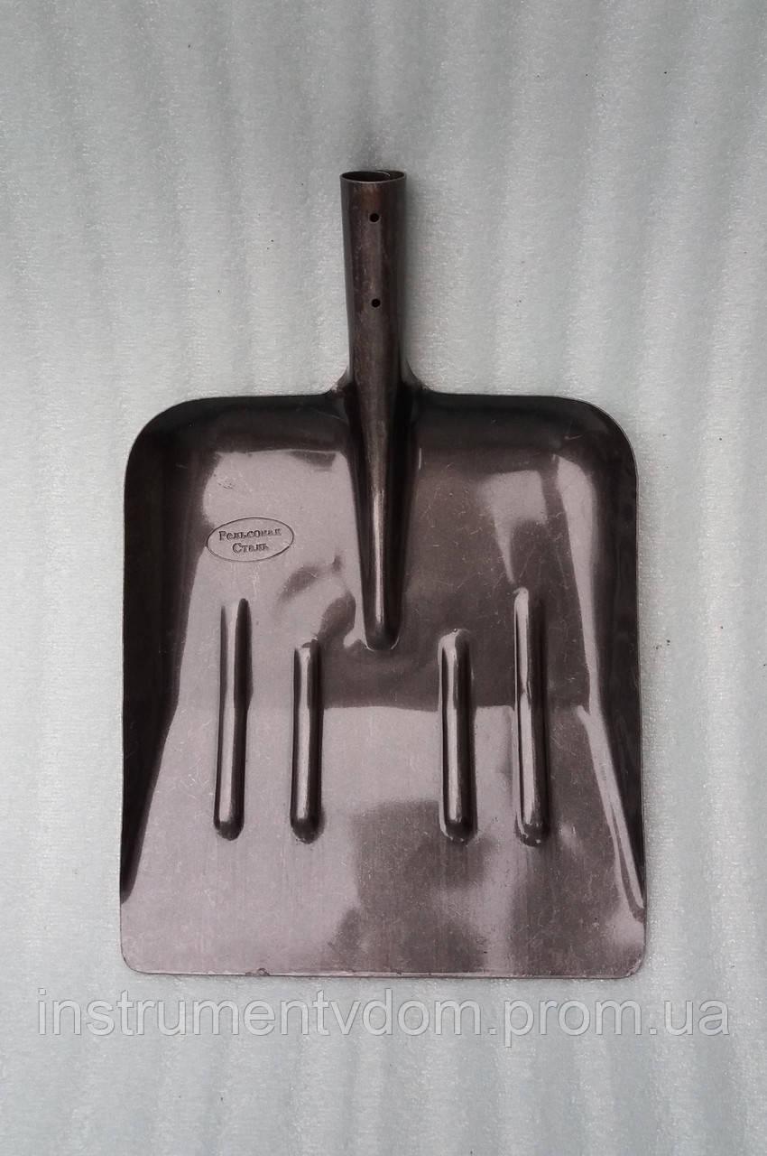 Лопата для уборки снега из рельсовой стали (без черенка)