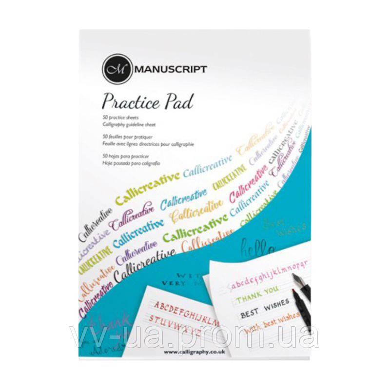 Склейка для калиграфии Manuscript Creative Writing Practice, 80 г/м2, 50 лист. (MC312)