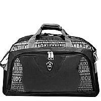 Дорожная сумка Kudouer (нейлон) черная  52х35х27  кс1215Сч