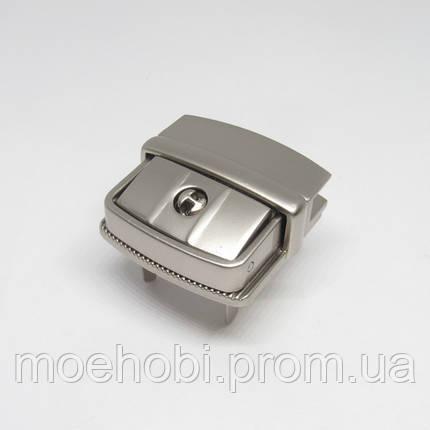 Замок для сумки  матовый никель  4541, фото 2