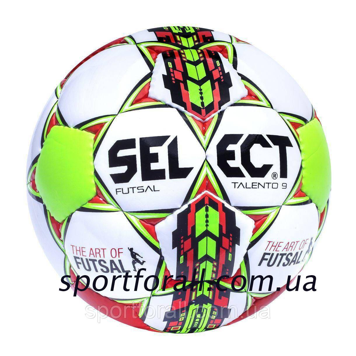 Мяч футзальный детский SELECT FUTSAL TALENTO 9