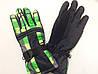 Перчатки горнолыжные р.L (8) (черные/зеленые)