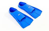 Ласты тренировочные с закрытой пяткой CIMA PL-7035-BL (размер XS-L (30-41), синий)