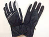 Перчатки горнолыжные мужские р.L (черные/серые)