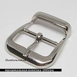 Пряжки для сумок (25мм) никель, 4шт 4859