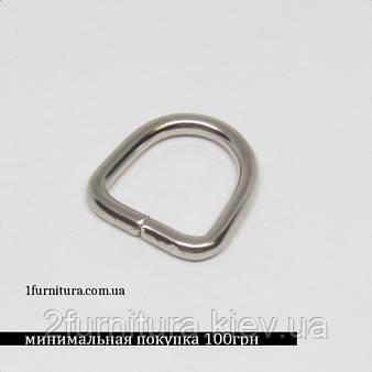 Полукольца для сумок (11мм) никель, 50шт 4227