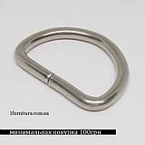 Полукольца для сумок (30мм) никель, 20шт 4216