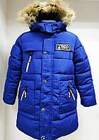 Куртка теплая зимняя удлиненная для мальчика 6-8 лет