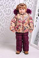 Комплект детский для девочки Девочка бежево-бордовий в цвети 104-110, 110-116см зима песец