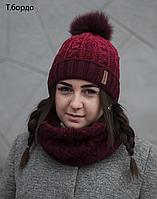 Шапка Омбре (зимняя), фото 1