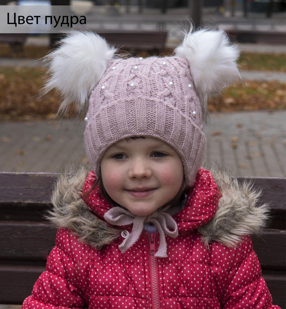 Шапка София размер 52 (зима)