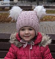 Шапка София размер 52 (зимняя), фото 1