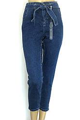 Жіночі джинси мом з поясом