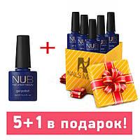 Набор гель-лаков NUB 5+1 в подарок