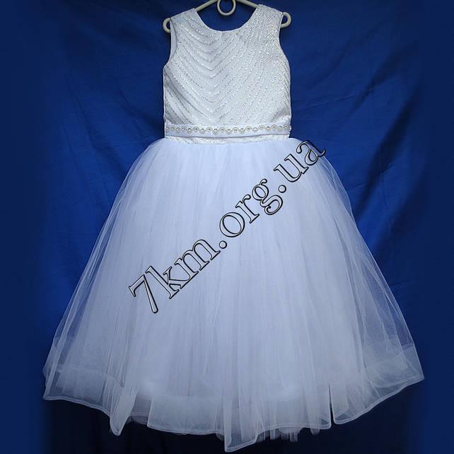 Платье детское нарядное для девочек 8-9 лет
